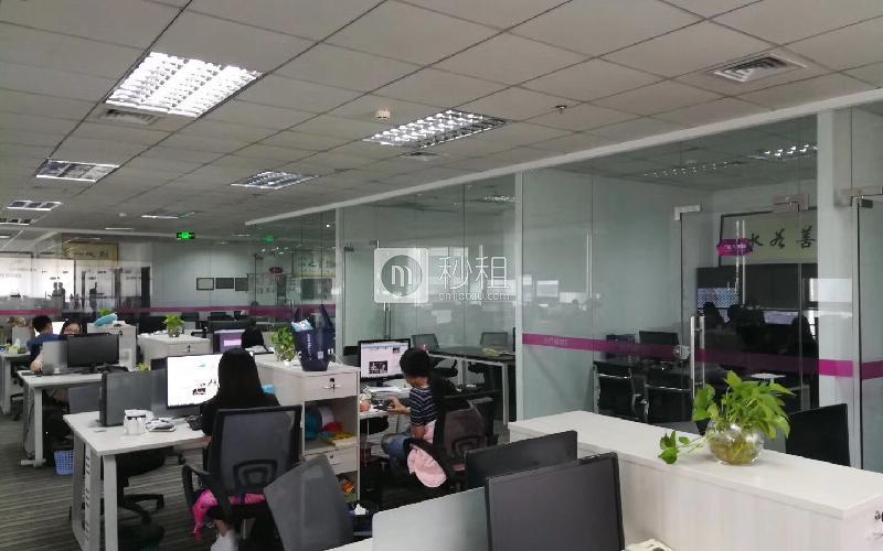 创维半导体设计大厦写字楼出租510平米精装办公室170元/m².月