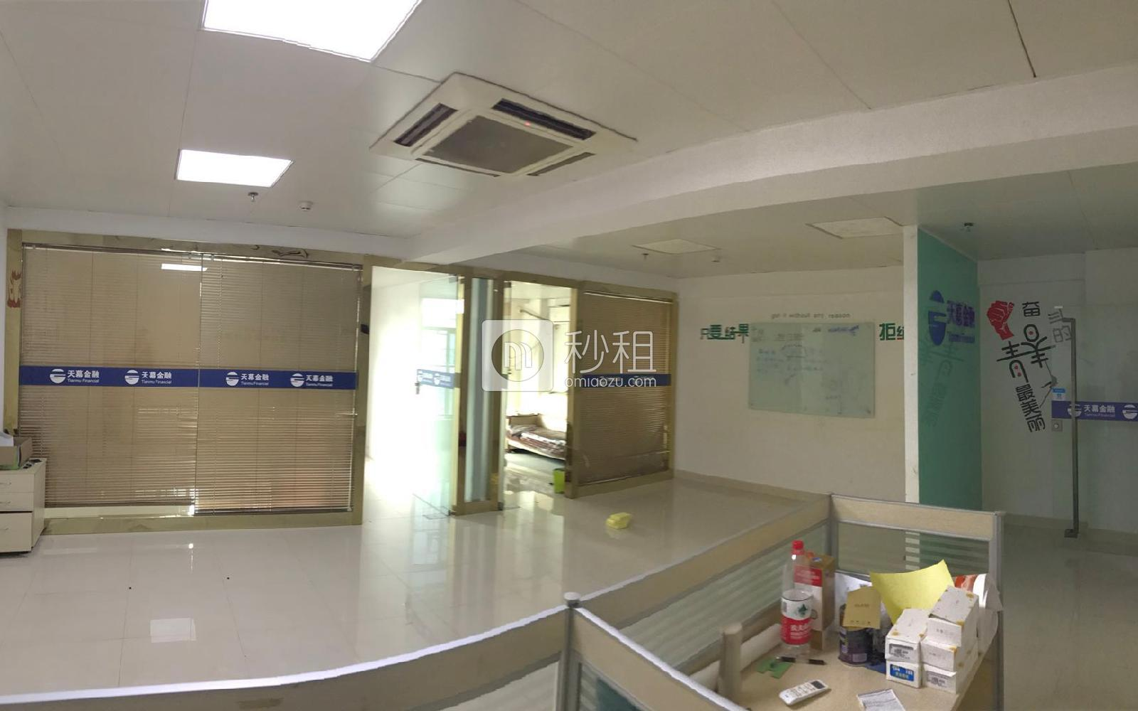 嘉熙业广场写字楼出租145平米简装办公室88元/m².月