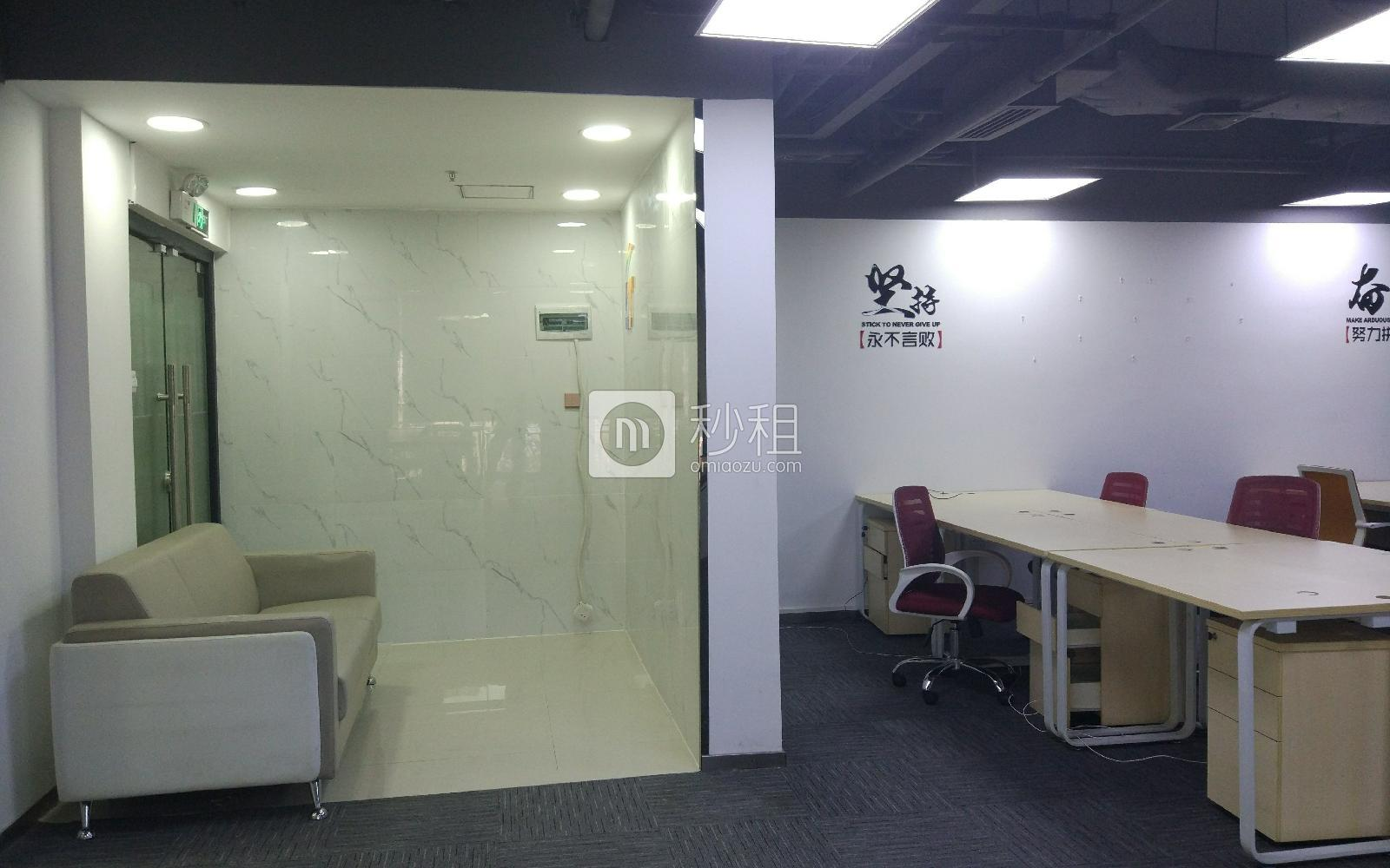 武汉大学深圳产学研基地写字楼出租203平米精装办公室110元/m².月