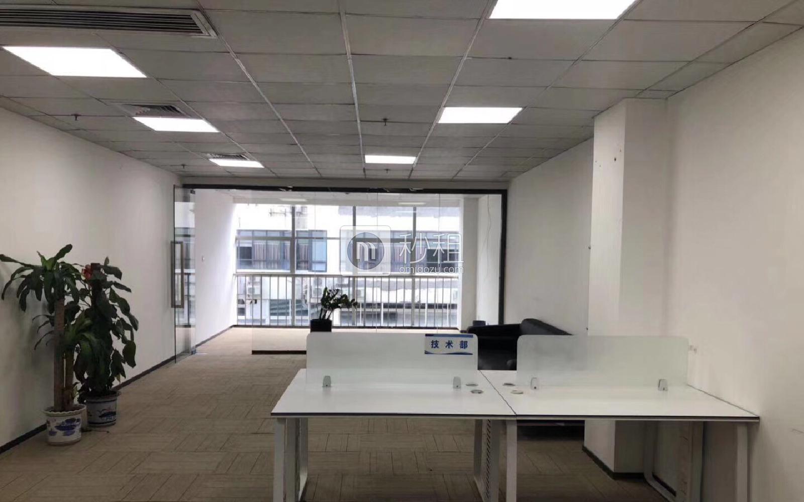 彩虹科技大厦写字楼出租195平米精装办公室85元/m².月
