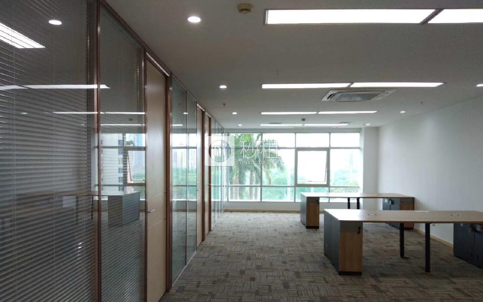 福田-车公庙 天安数码时代大厦 258m²