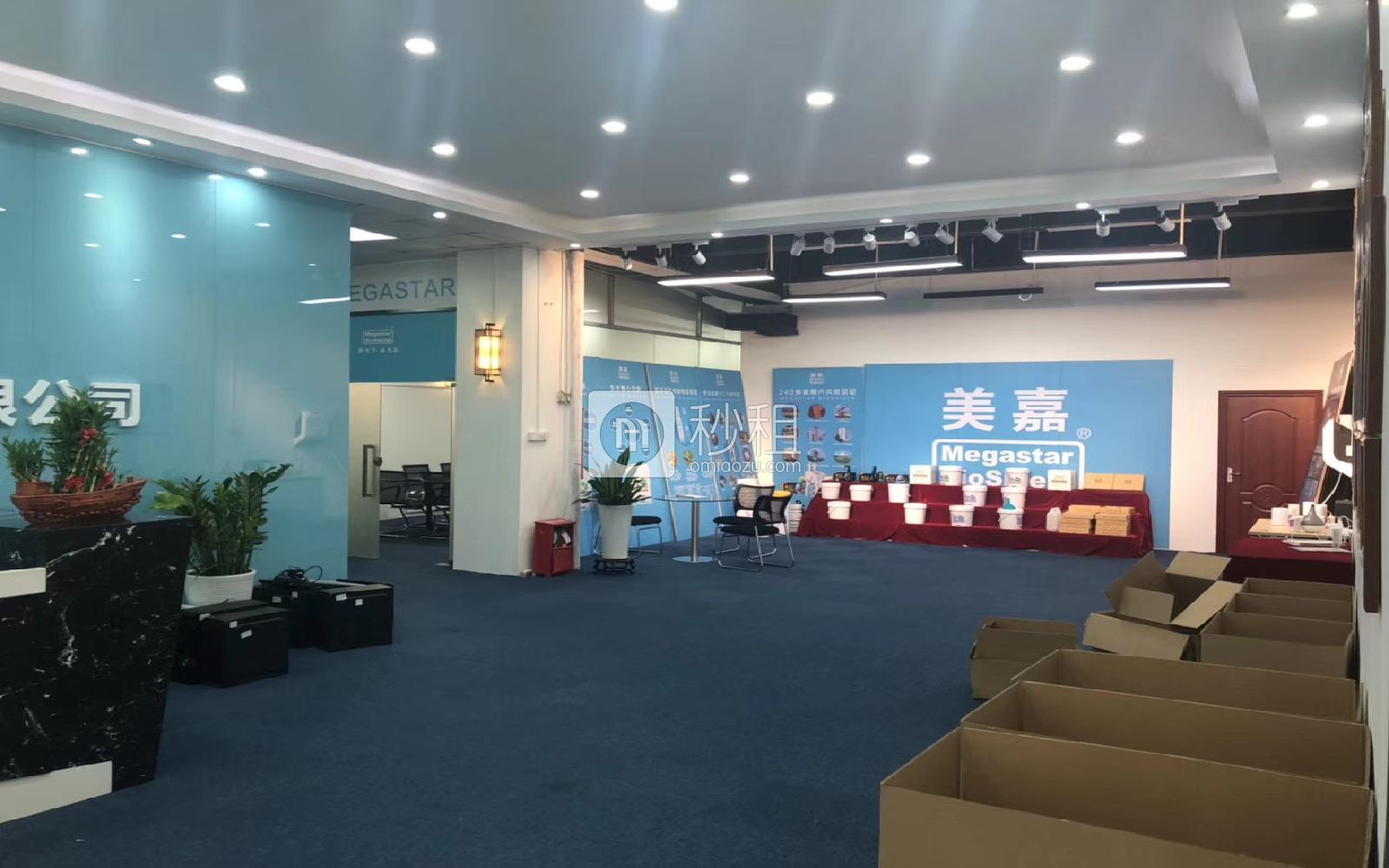 南山-西丽 民企科技园 750m²