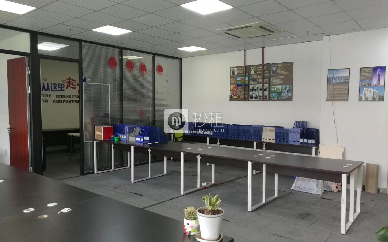 环球数码大厦写字楼出租268平米精装办公室120元/m².月
