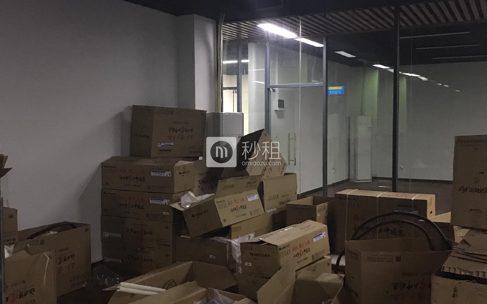 鸿丰华互联网创意园(云立方)写字楼出租85平米简装办公室50元/m².月