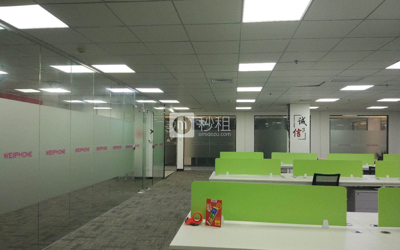 华瀚科技大厦写字楼出租335平米精装办公室56元/m².月