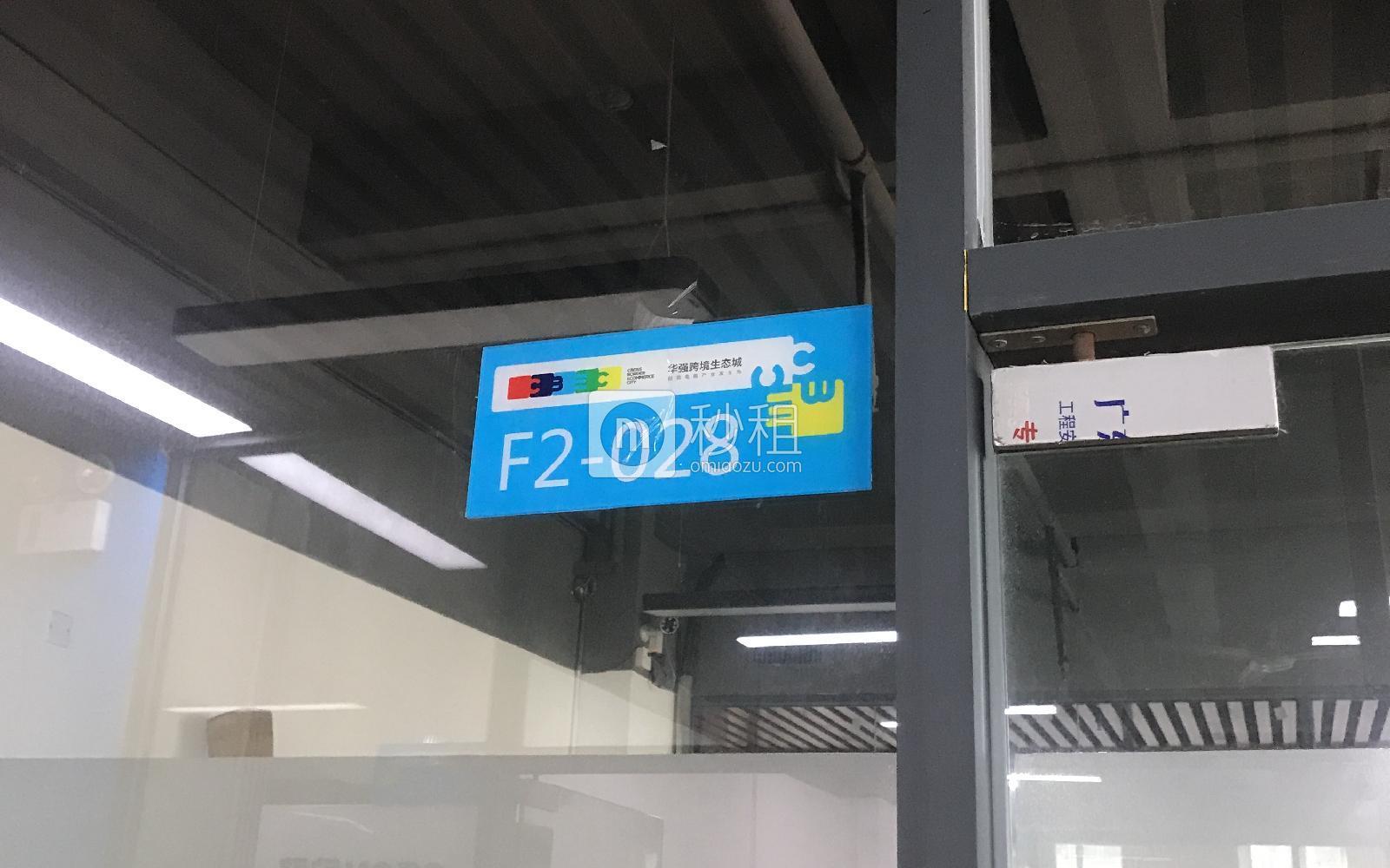 鸿丰华互联网创意园(云立方)写字楼出租69平米简装办公室3795元/月