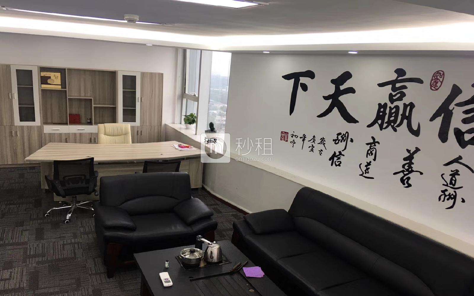 罗湖-宝安南 世界金融中心 436m²