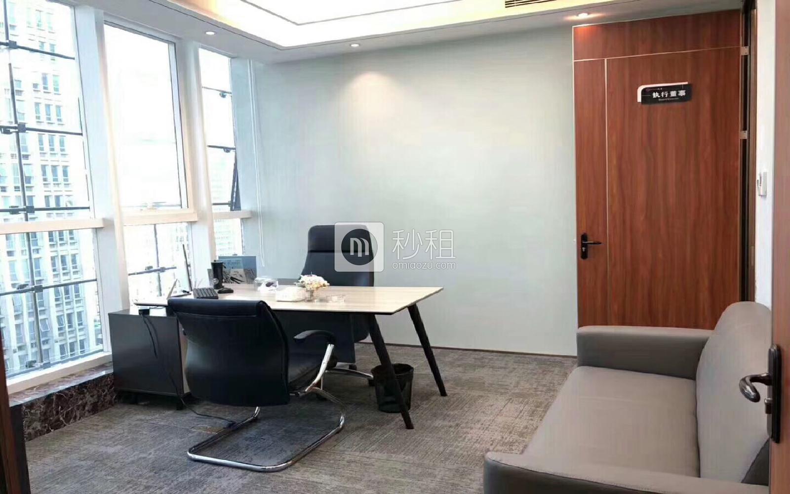 蚂蚁邦金融中心-华安保险总部大厦写字楼出租523平米豪装办公室238元/m².月