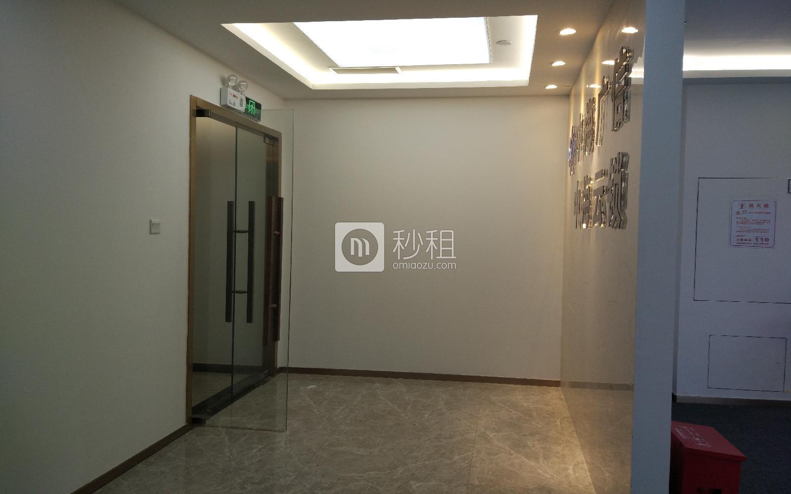 南山-西丽 凯达尔集团中心大厦 239m²
