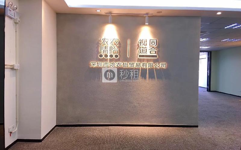 天信中心-枫叶城市酒店
