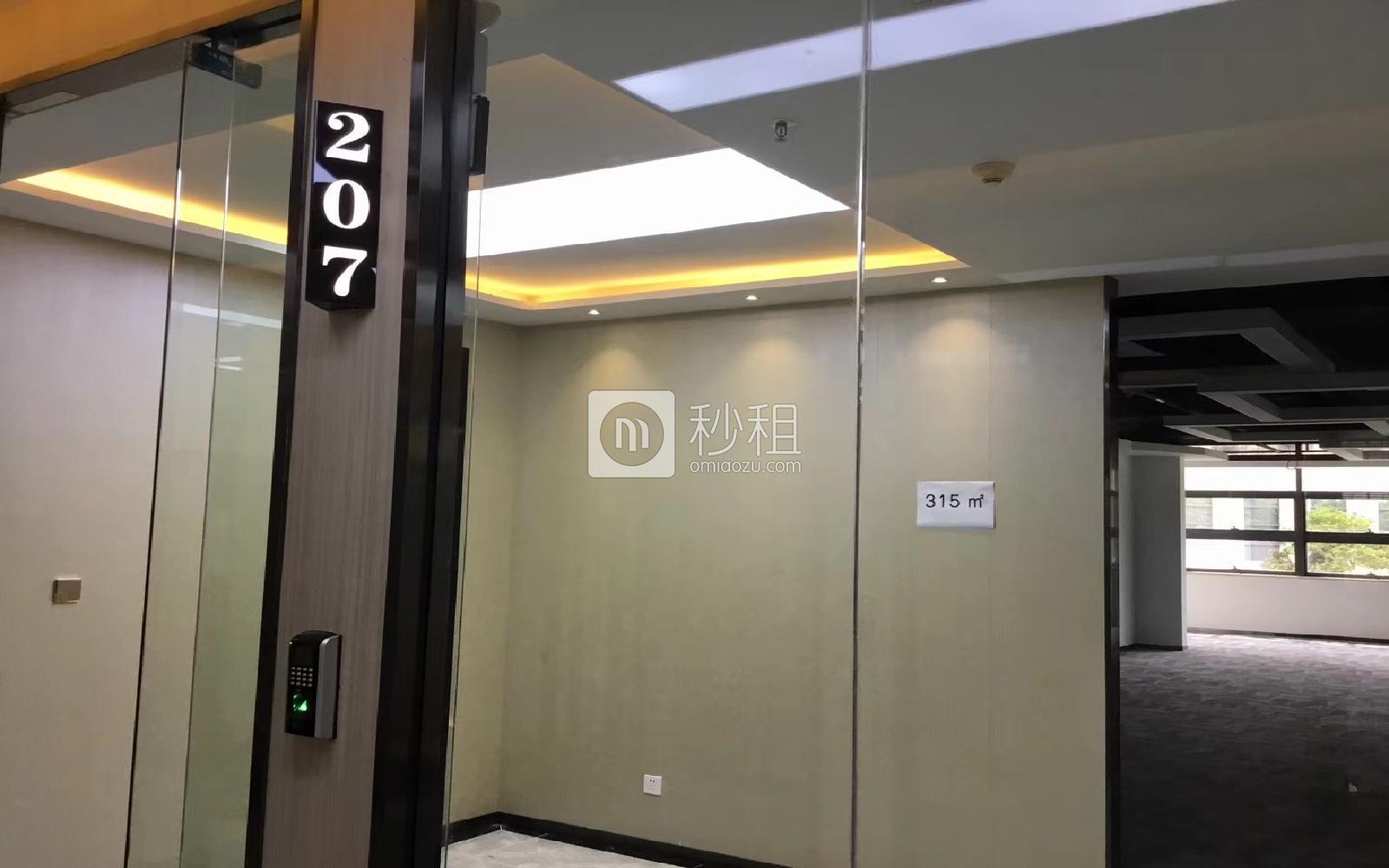南山-西丽 TCL科学园国际E城 310m²