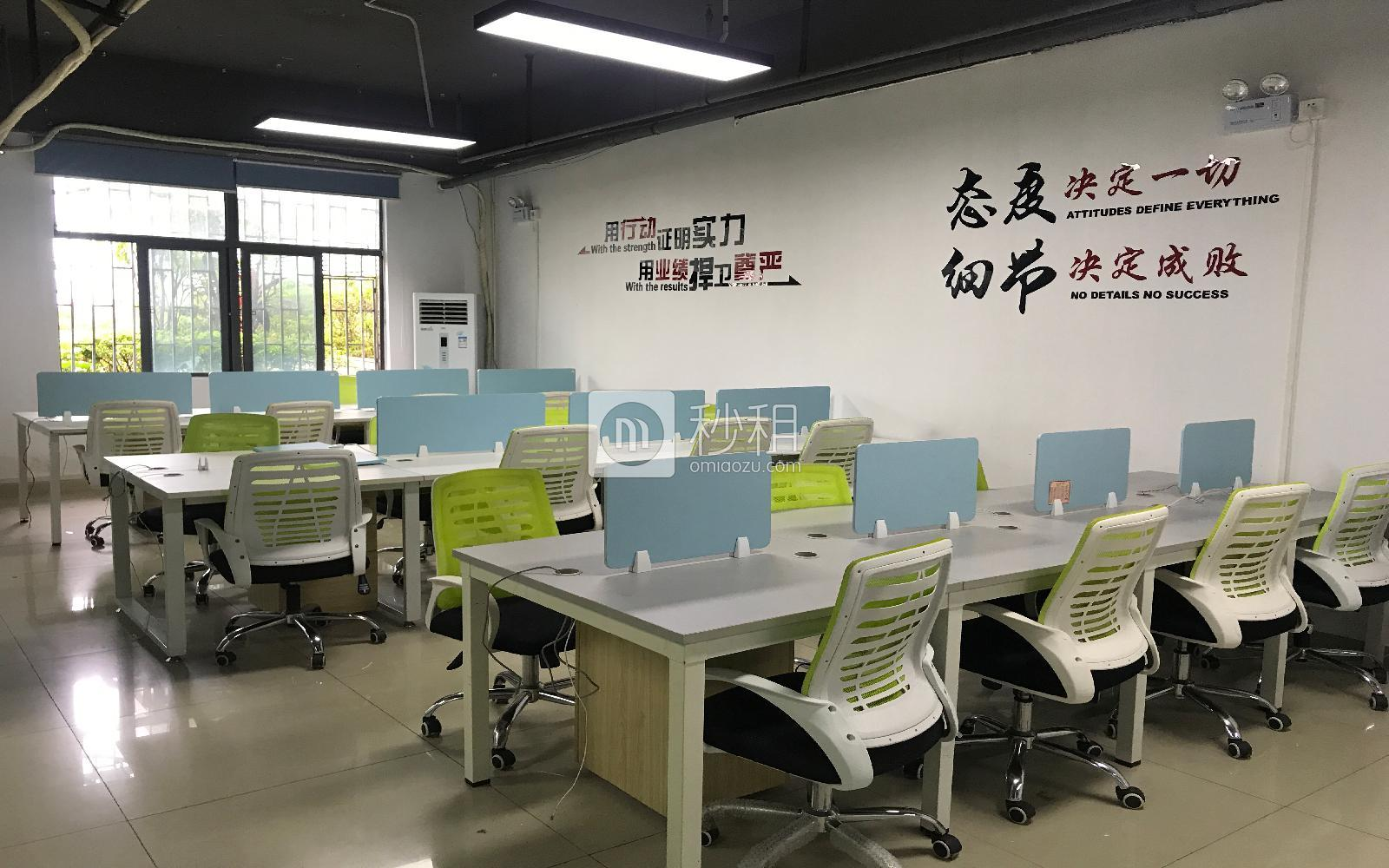 龙华-民治 嘉熙业广场 237m²