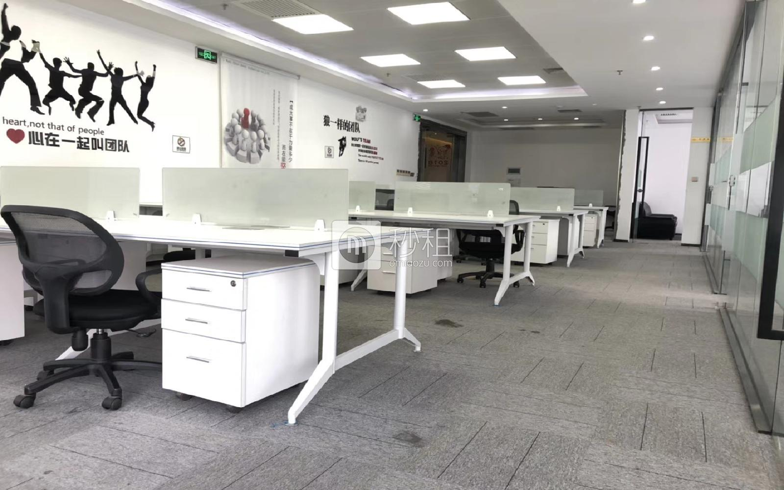风华科技大厦写字楼出租315平米精装办公室88元/m².月
