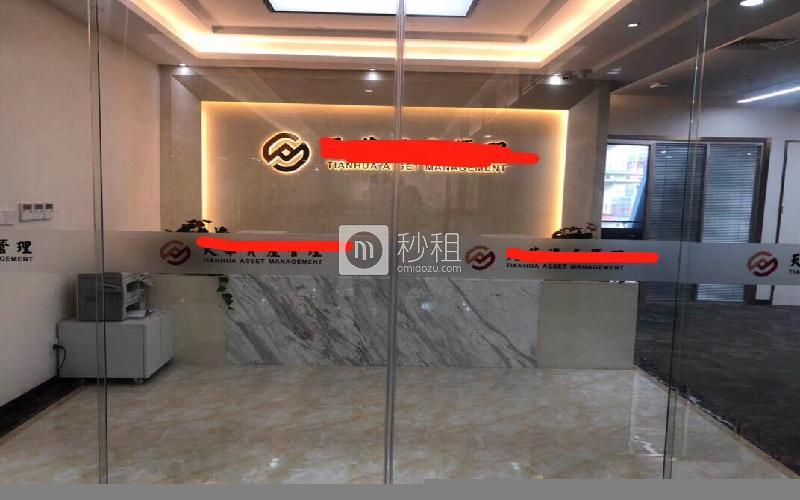 易思博软件大厦写字楼出租730平米精装办公室98元/m².月