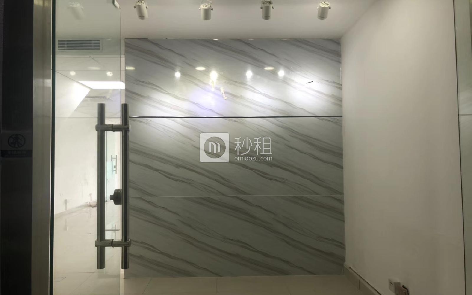 福田-福田中心区 现代国际大厦 190m²