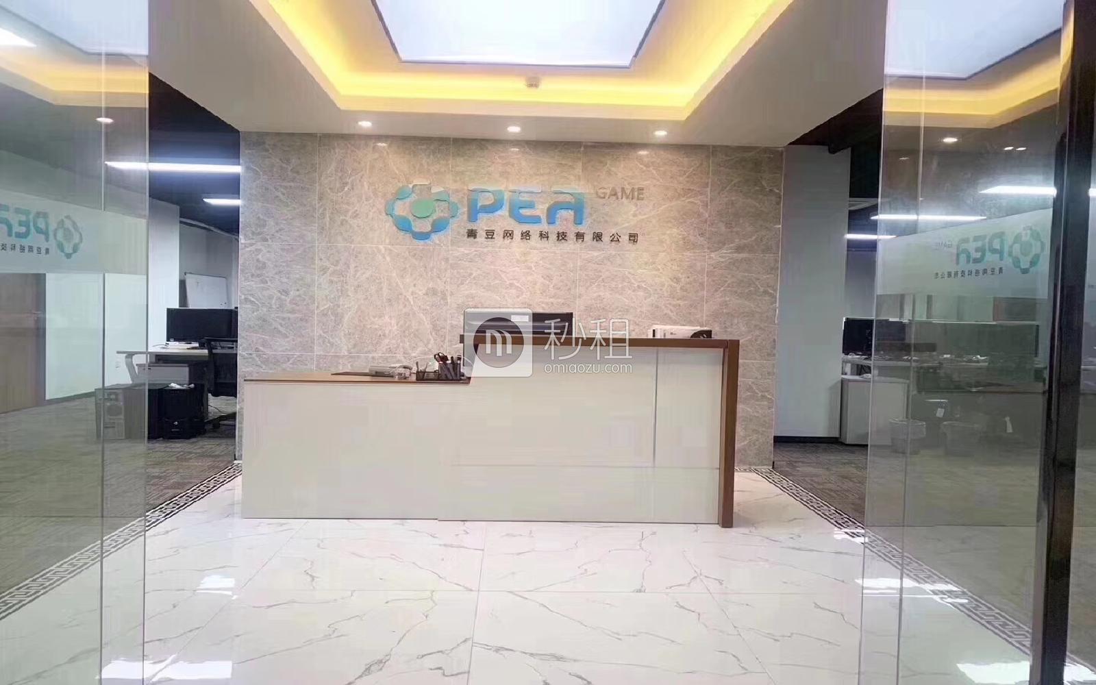 长园新材料港写字楼出租617平米精装办公室60元/m².月