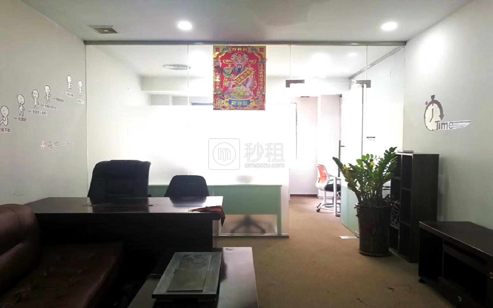 龙岗区横岗【清水湾商务大厦】55m²户型