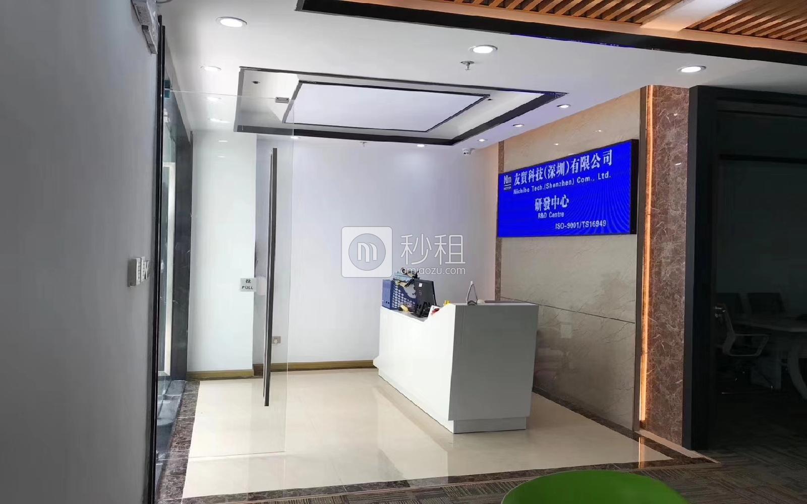 南山-科技园 深圳湾科技生态园(二期) 411m²
