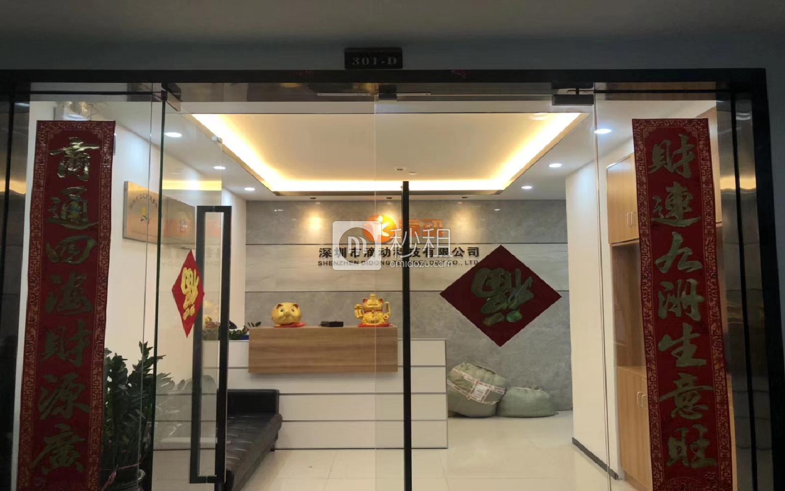 南山-科技园 软件产业基地 265m²