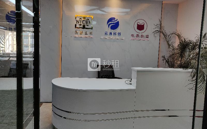德维森大厦写字楼出租698平米精装办公室78元/m².月