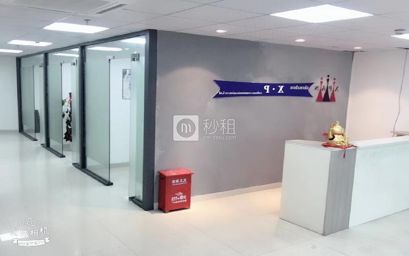 横岗大厦写字楼出租259平米精装办公室75元/m².月
