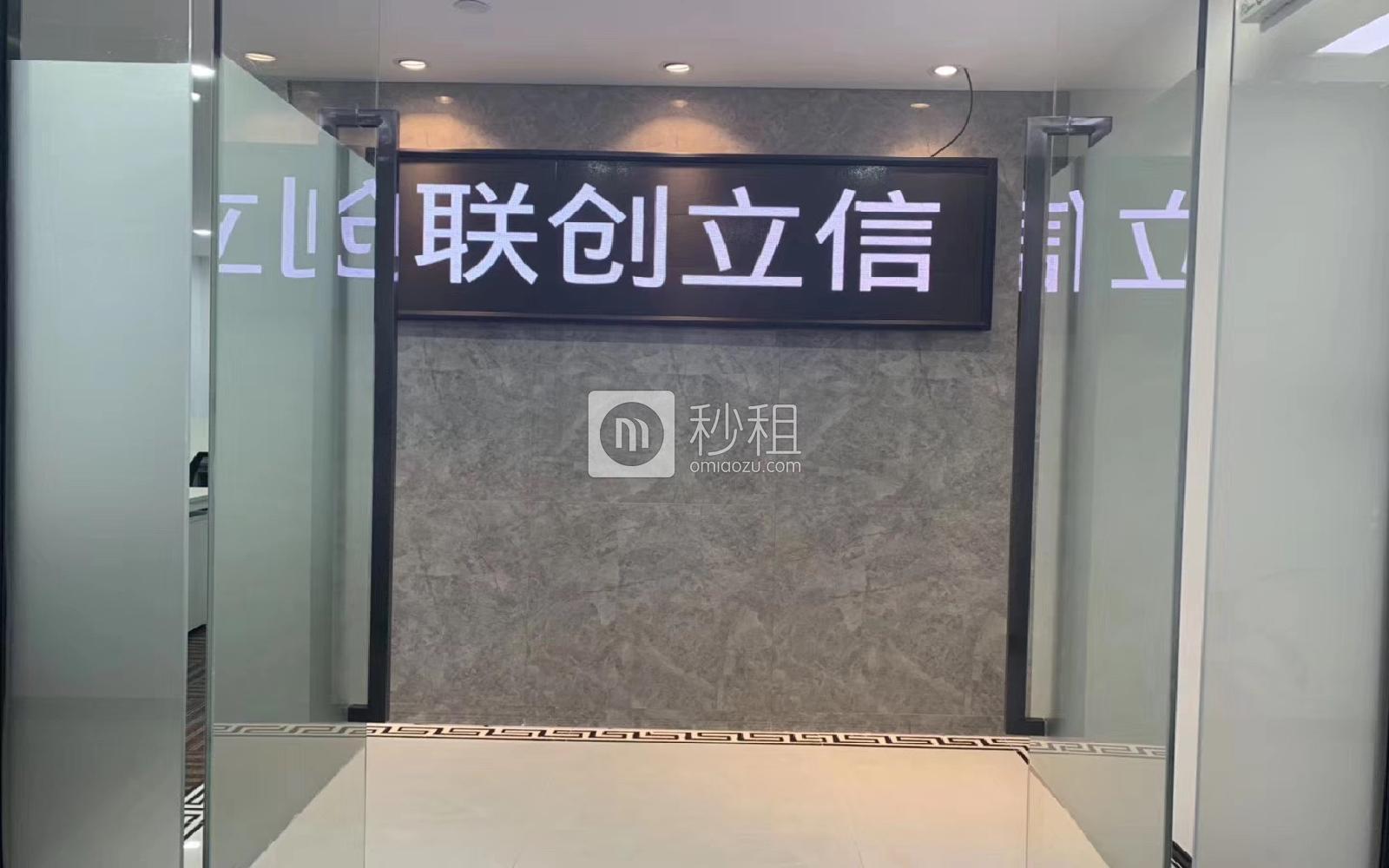 南山-科技园 深圳湾科技生态园(三期) 121m²