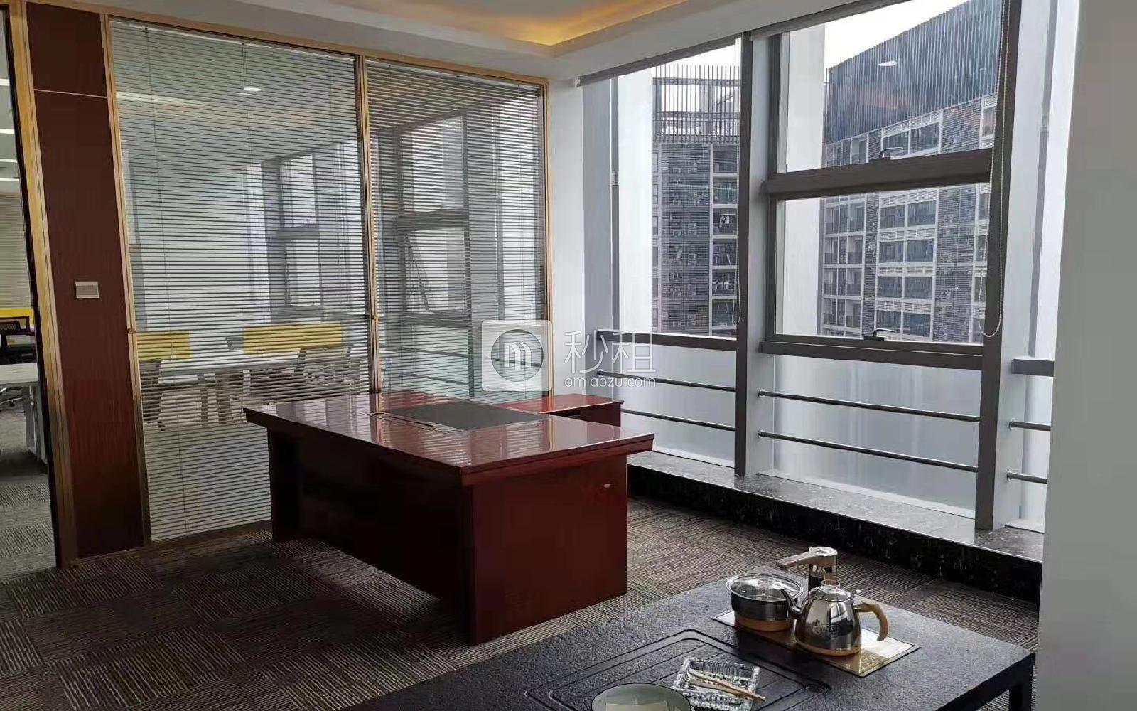 阳光科创中心写字楼出租548平米精装办公室70元/m².月