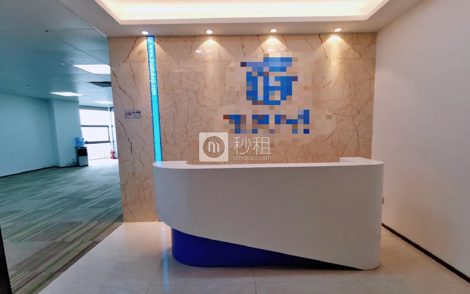 龙岗-龙岗中心城 花样年龙年广场 216m²