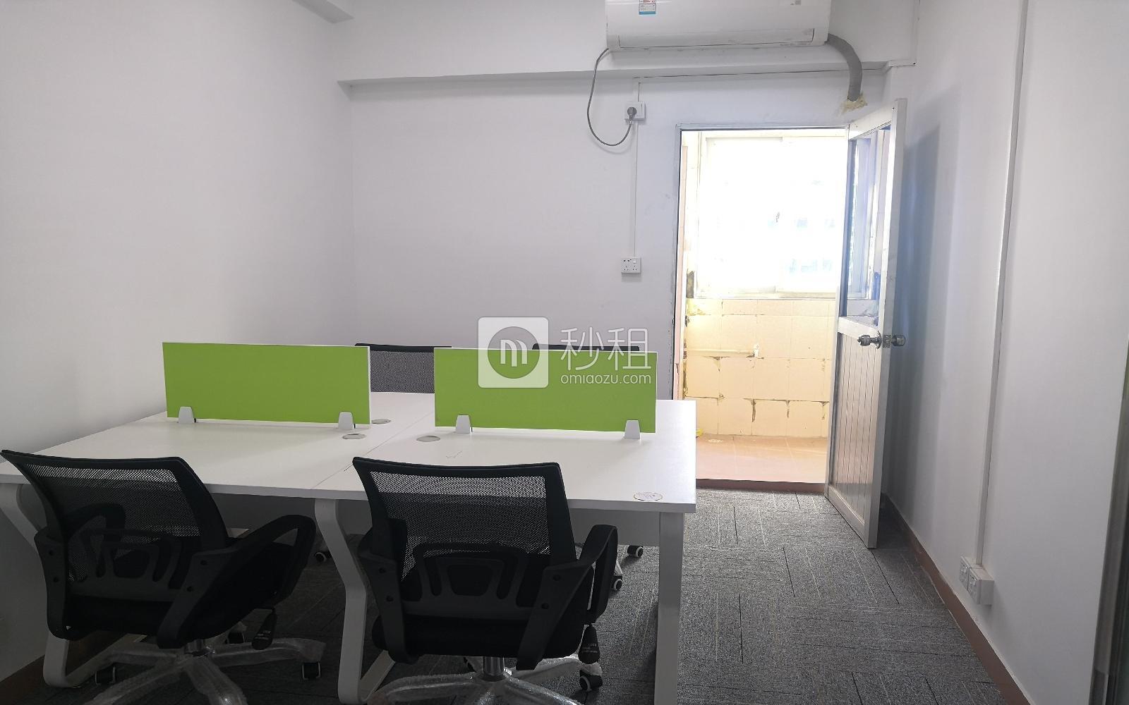 龙岗-横岗 大运软件小镇 30m²