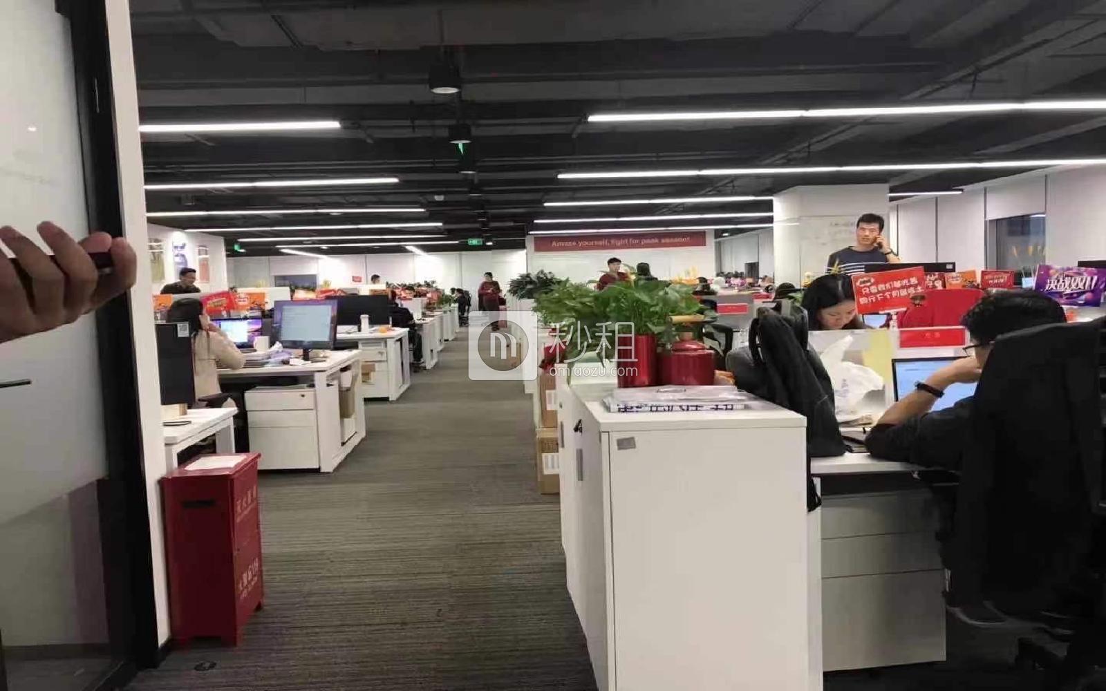 南山-科技园 华润城大冲商务中心 1948.57m²