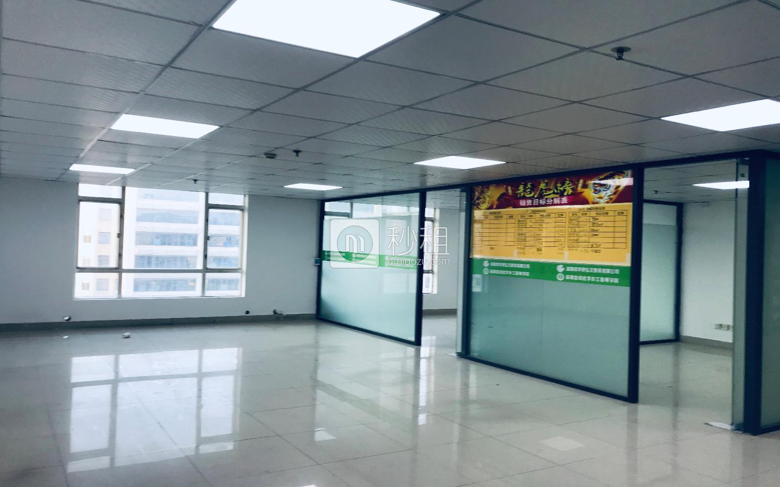 龙华-民治 蓝坤大厦 228m²