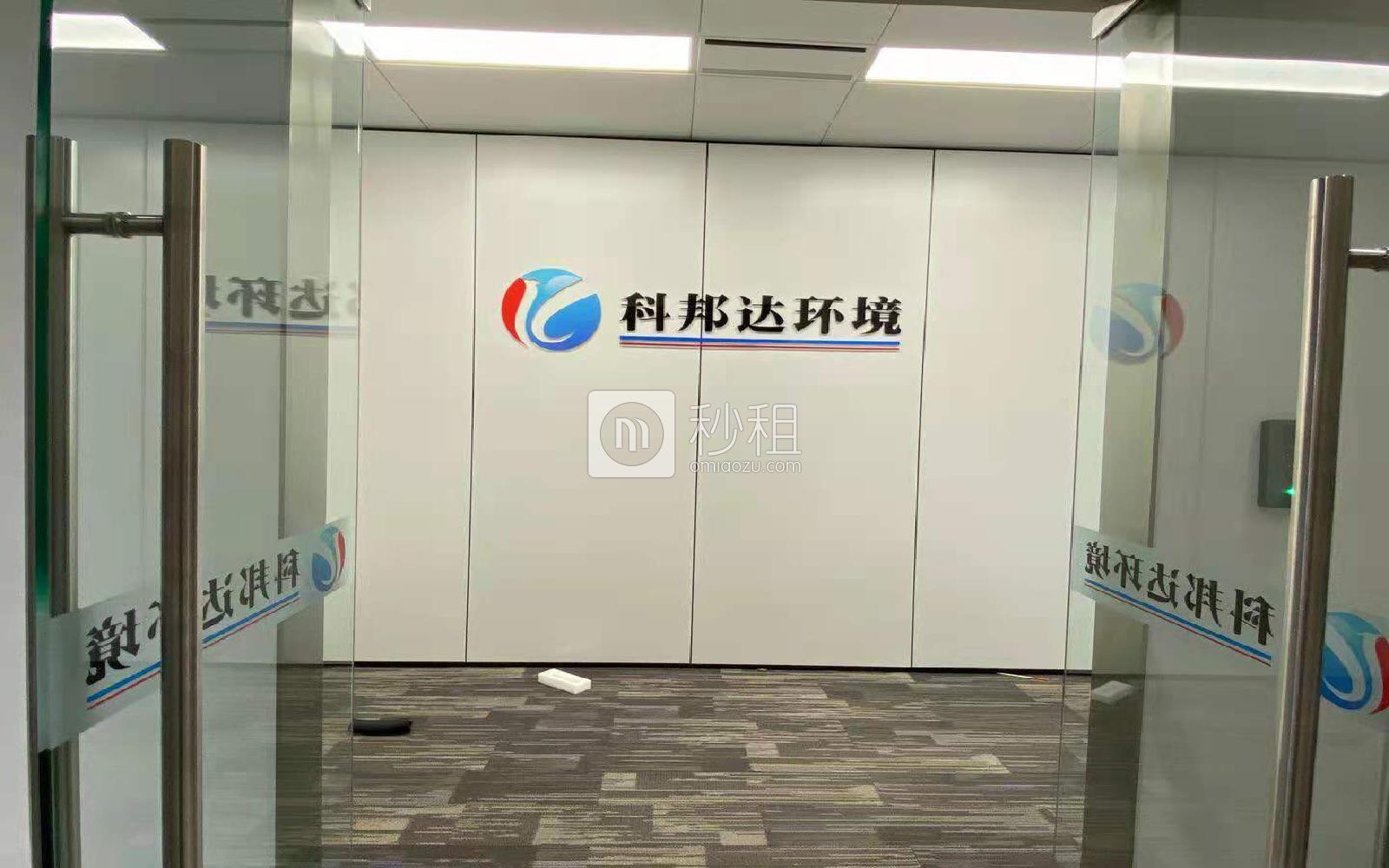 前海世茂大厦米6体育下载出租260平米精装办公室160元/m².月