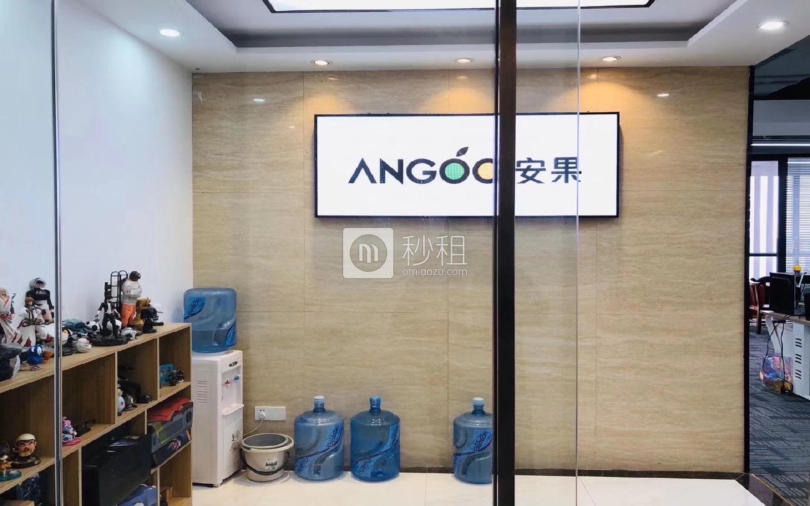 深圳湾科技生态园(二期)写字楼出租216平米精装办公室88元/m².月