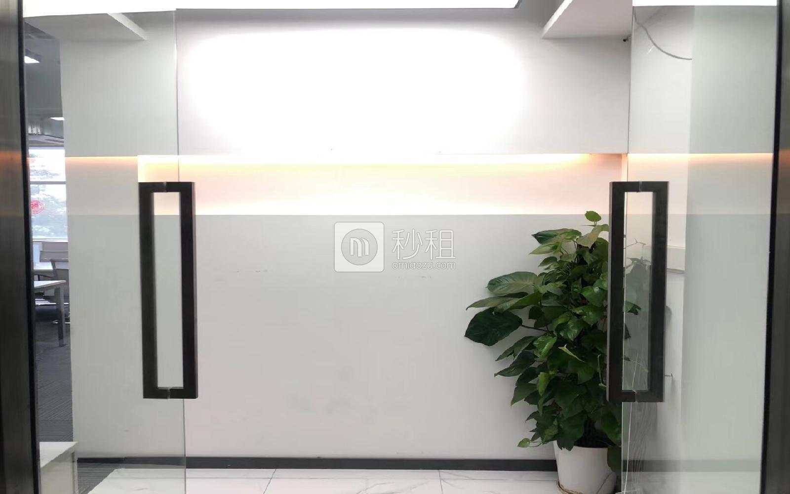 深圳软件园写字楼出租228平米精装办公室75元/m².月