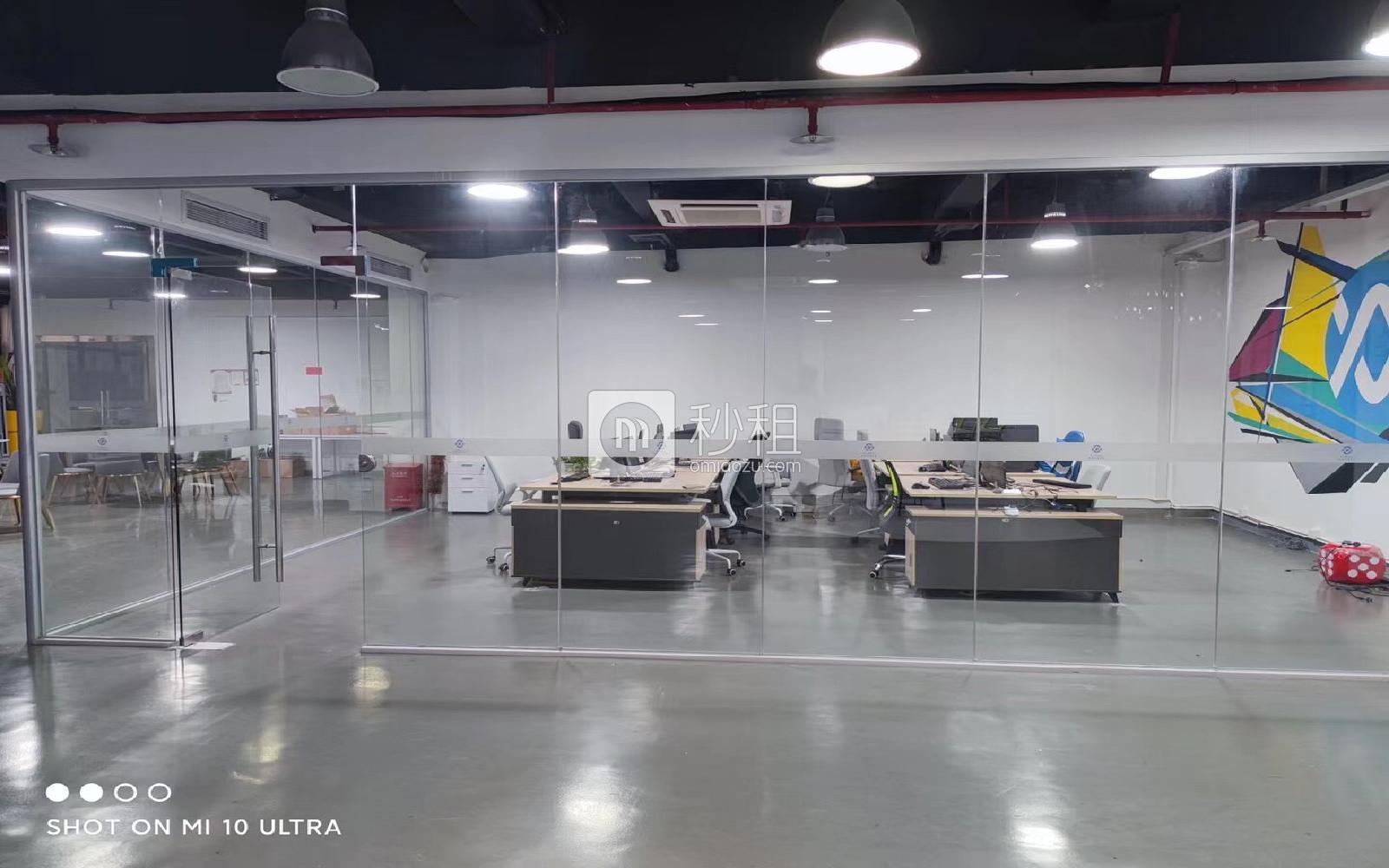 南山-科技园 金汇球大厦 286m²