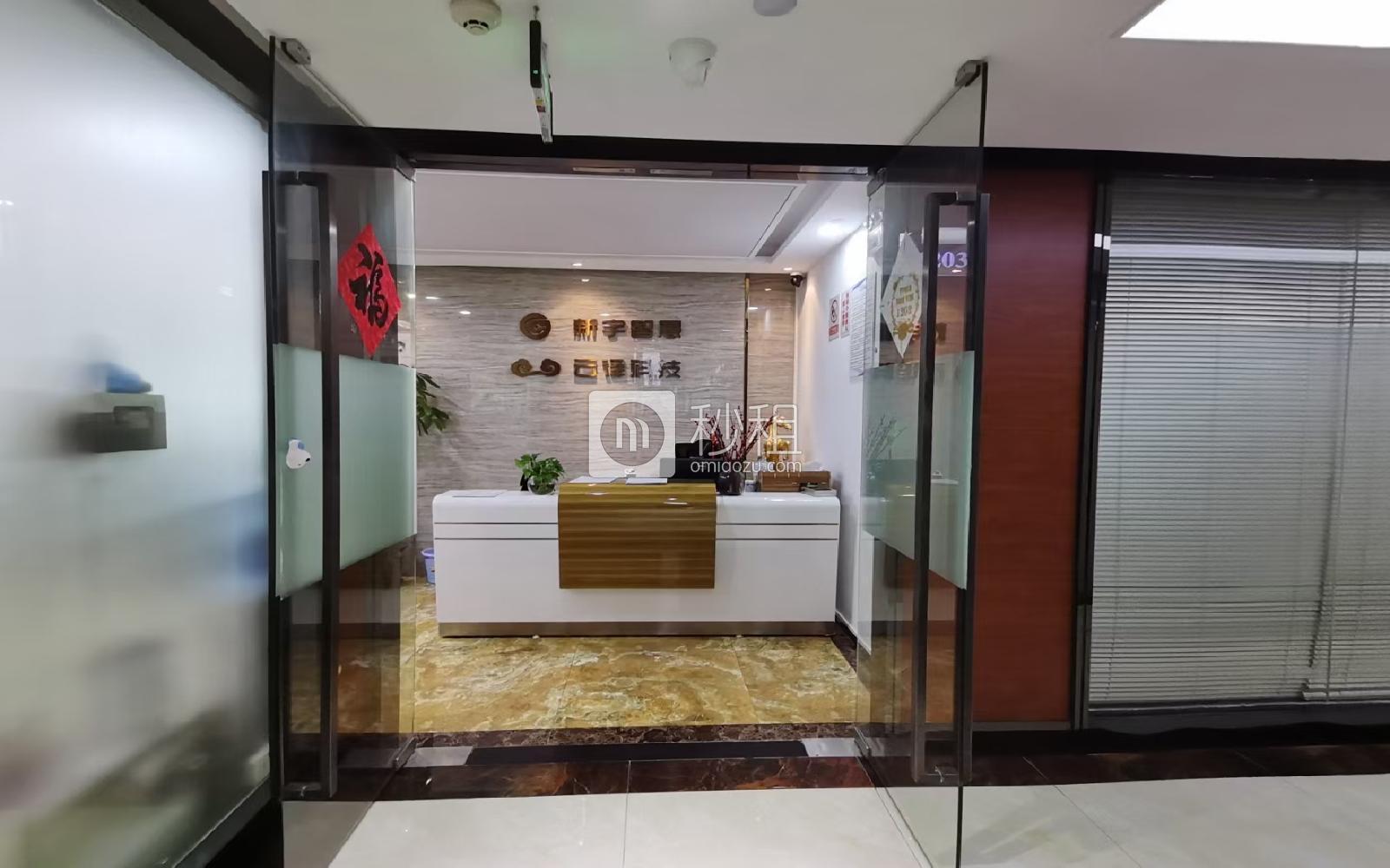 粤美特大厦写字楼出租576平米精装办公室140元/m².月