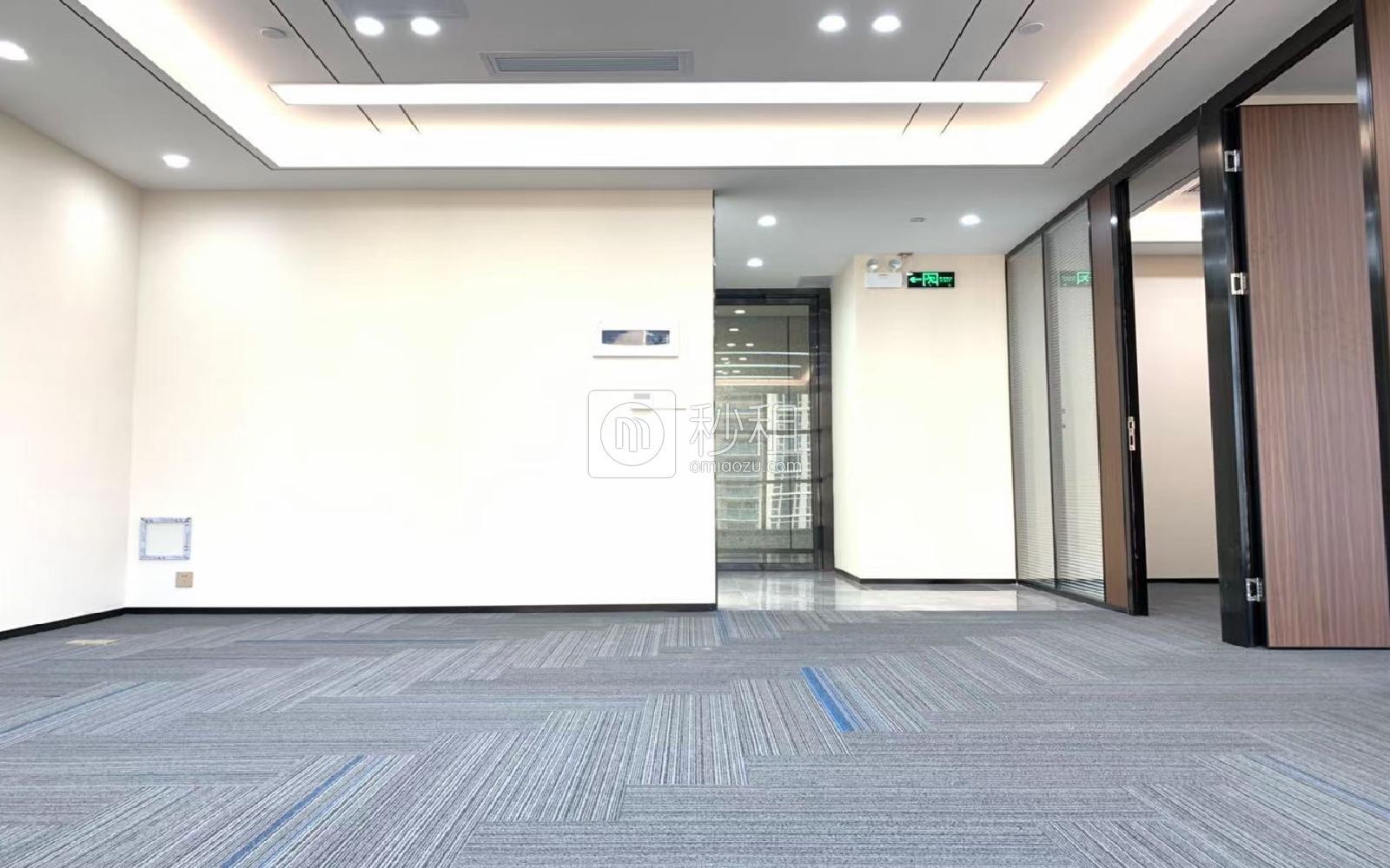 陽光粵海大廈