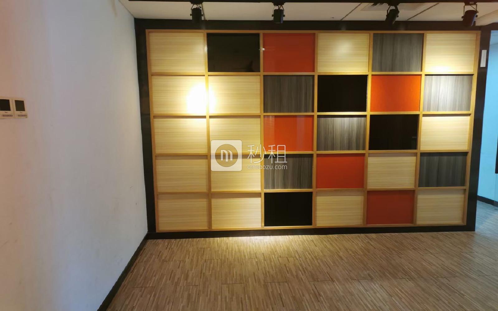 亿利达大厦写字楼出租238平米简装办公室65元/m².月
