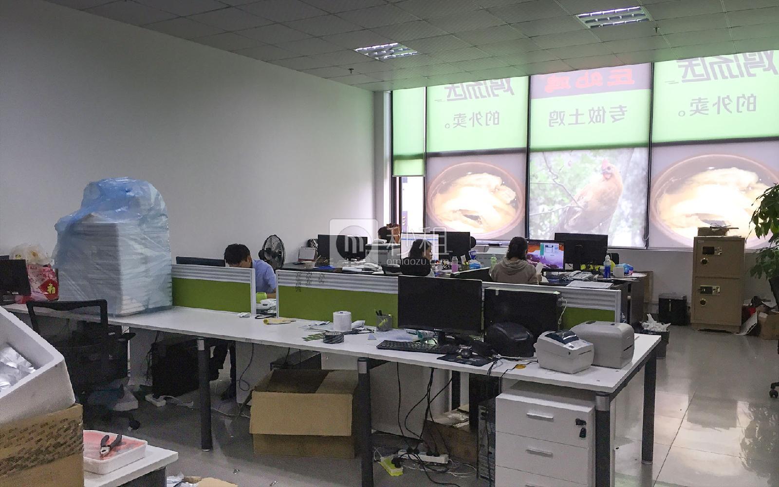 大浪商业中心写字楼出租124平米精装办公室40元/m².月