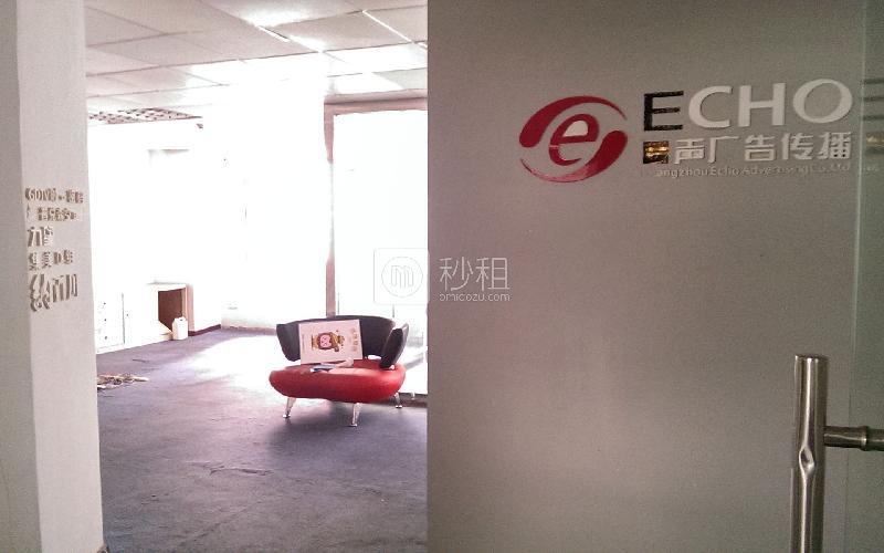 富海大厦-锦博商务港写字楼出租109平米简装办公室110元/m².月
