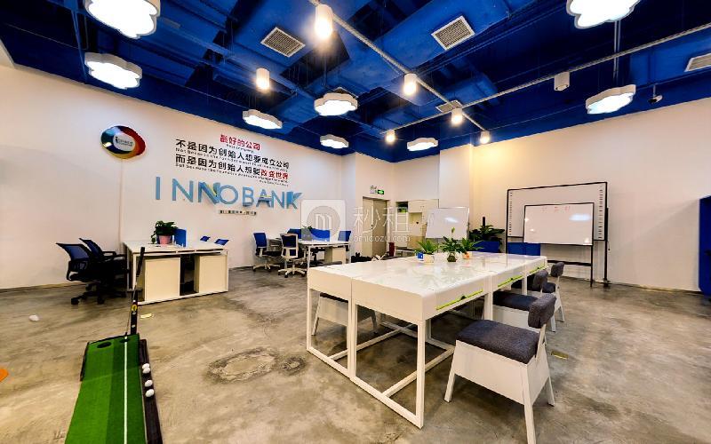 创意银行INNO BANK写字楼出租3平米豪装办公室188元/间.月