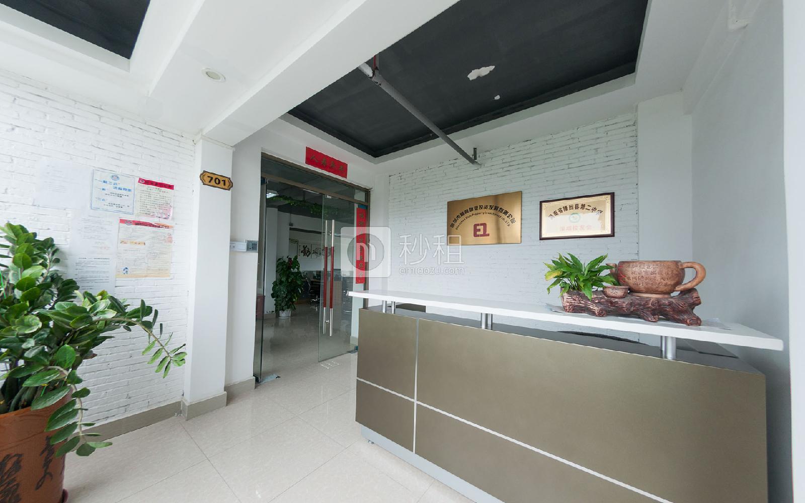 富奇创意大厦写字楼出租530平米简装办公室55元/m².月