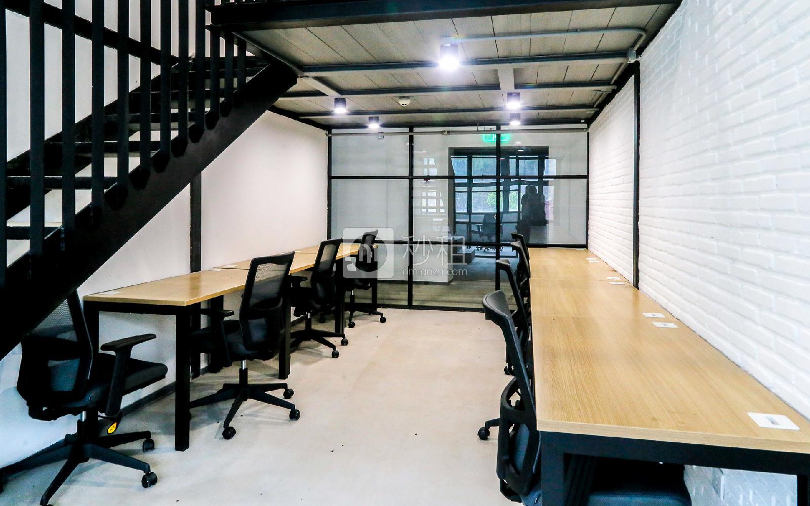 园博园-Ibase X Wedo写字楼出租110平米豪装办公室22610元/间.月