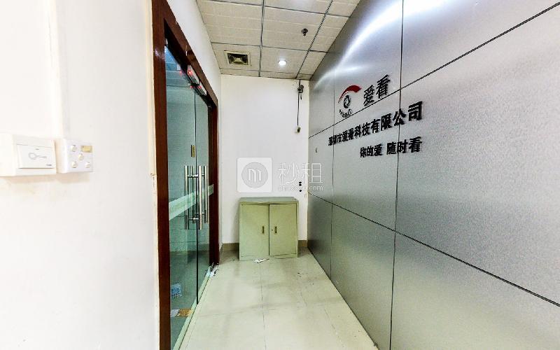 雁盟酒店文化产业园写字楼出租80平米精装办公室50元/m².月