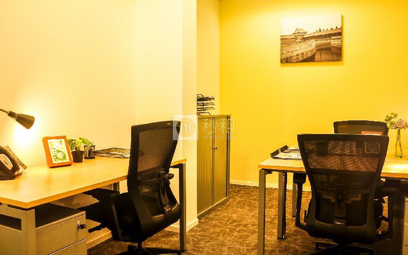 高德置地广场-雷格斯商务中心写字楼出租11平米豪装办公室12420元/间.月