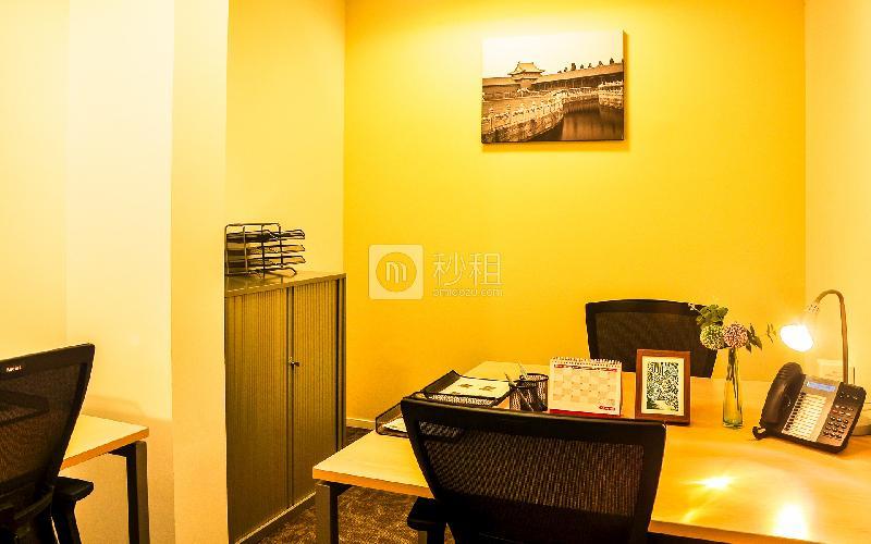 高德置地广场-雷格斯商务中心写字楼出租6平米豪装办公室6312元/间.月