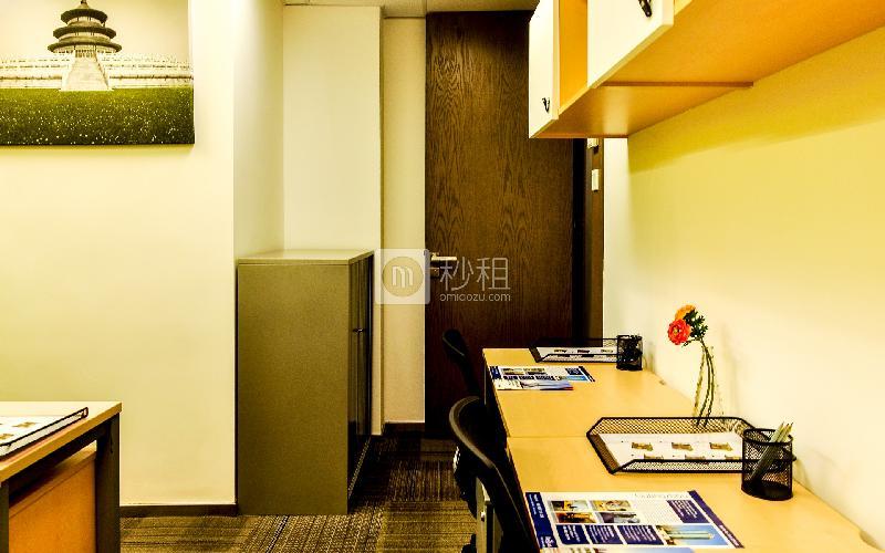 城建大厦-雷格斯商务中心写字楼出租8平米豪装办公室8490元/间.月