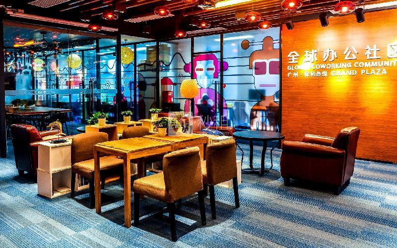 保利叁悦广场-cowork酷窝写字楼出租2平米豪装办公室1200元/工位.月
