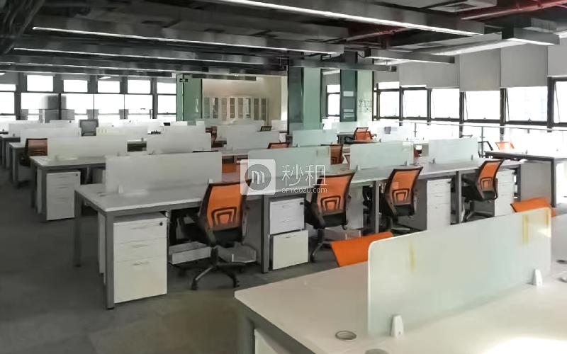 软件产业基地