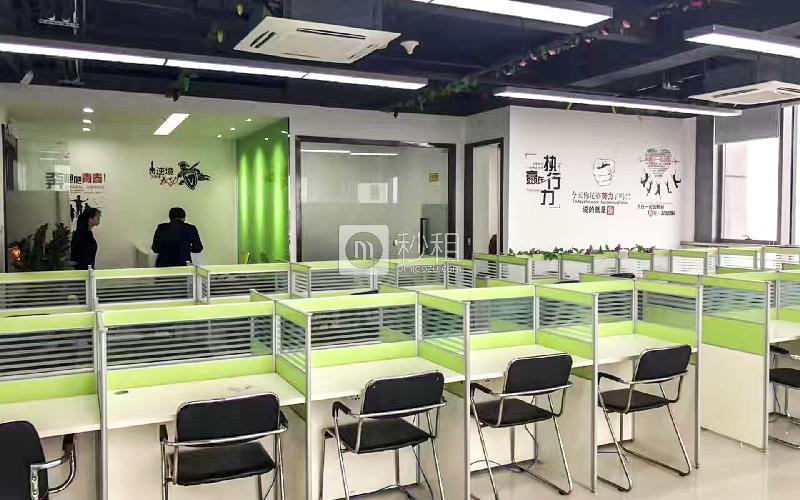 万国食品城-摩天之星孵化器写字楼出租207平米精装办公室65元/m².月